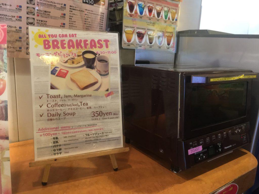 SAKURA CAFE レジ カウンター