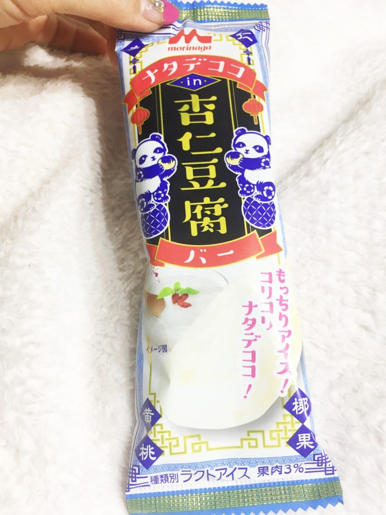 杏仁豆腐 アイス