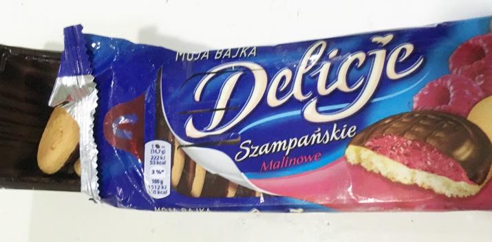 ポーランド チョコ クッキー ラズベリー