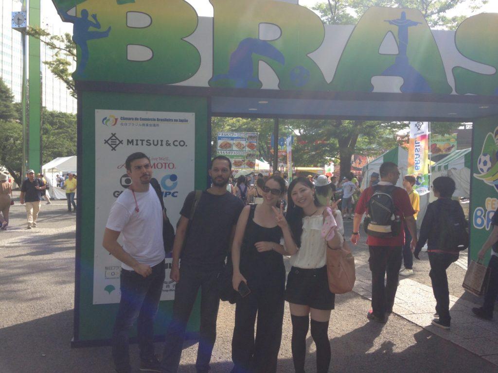 ブラジル祭り
