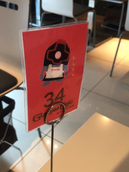 ガンダムカフェ akihabara ドム