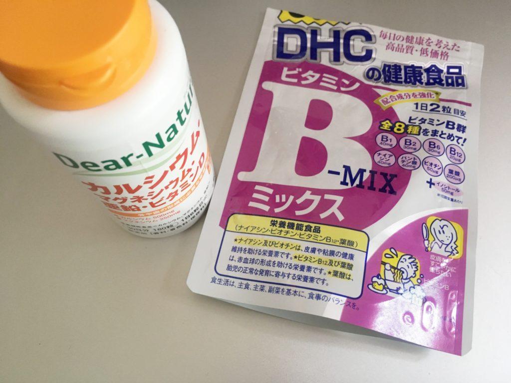 カルシウム ビタミンB
