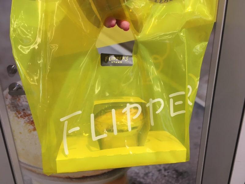 FLIPPER'S STAND