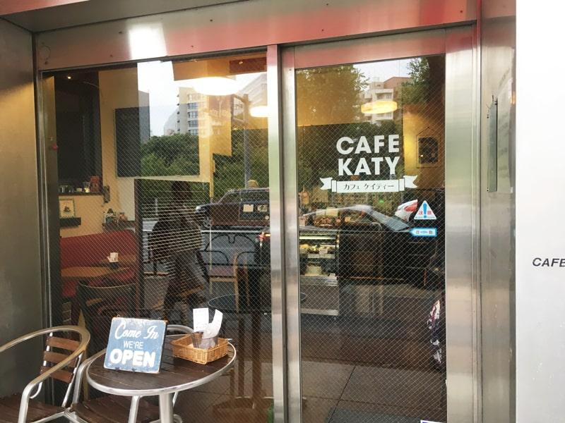 コーヒー 市ヶ谷