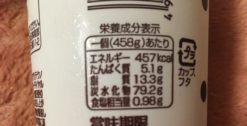 たっぷり食べたい!杏仁豆腐ブラックタピオカ入り