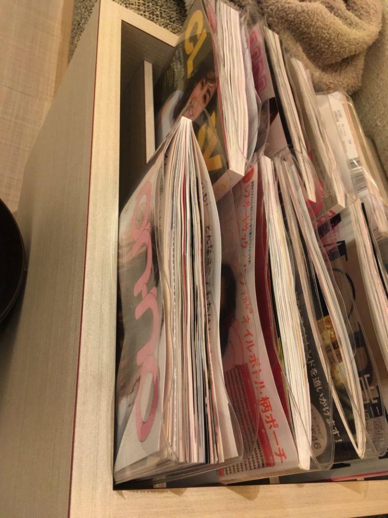 雑誌 待合室