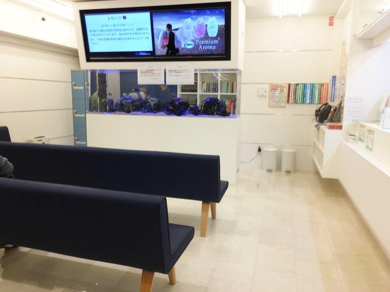 池袋 クリニック 病院